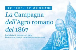 Invito 150° anniversario-1